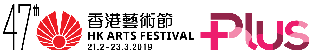 Hong Kong Arts Festival Plus